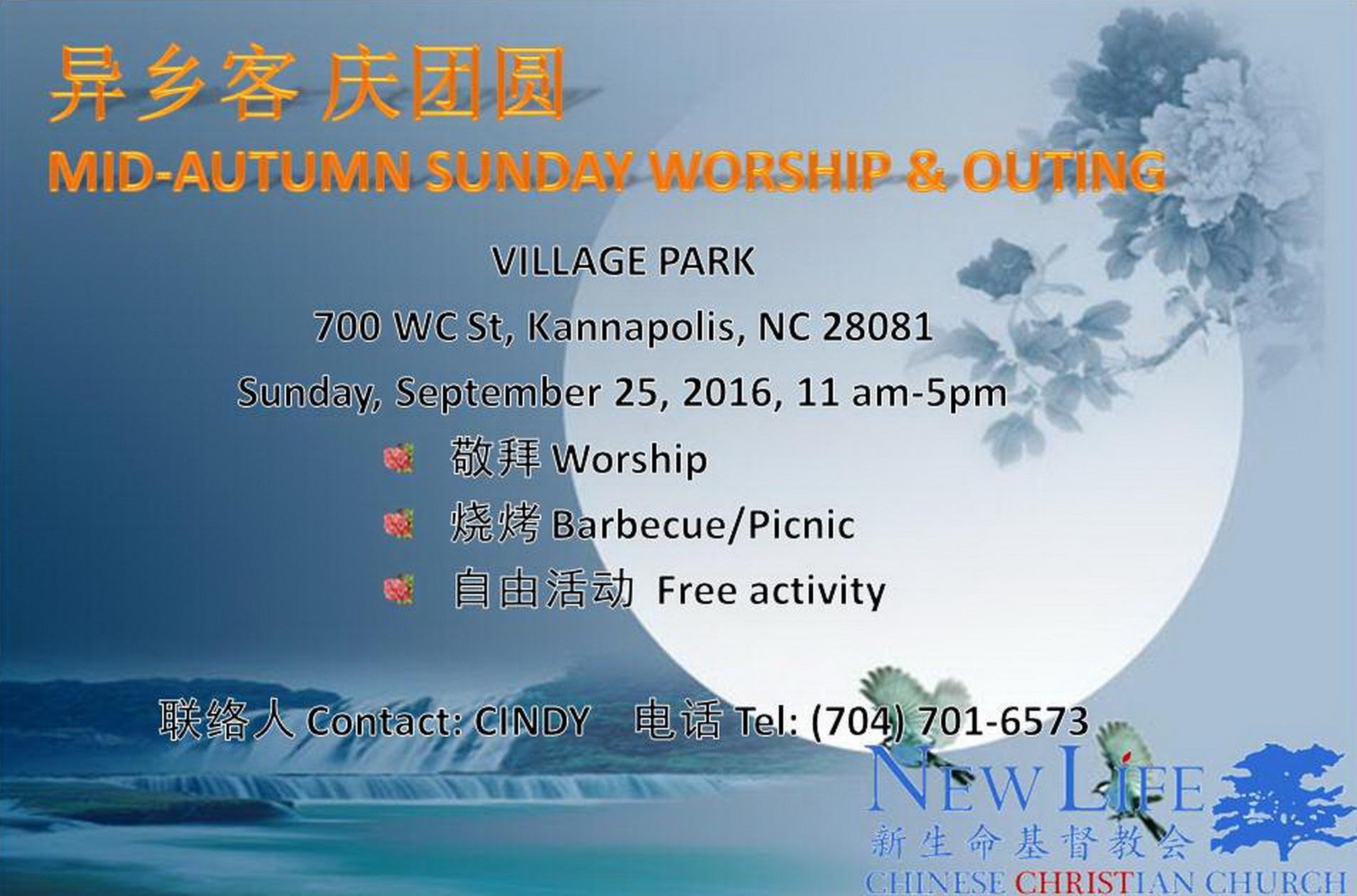 MID-AUTUMN SUNDAY WORSHIP & OUTING
